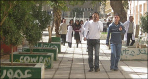 List of Top Medical Colleges in Iraq 2016