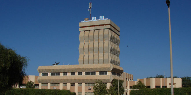 List of Medical Colleges in Senegal for admission