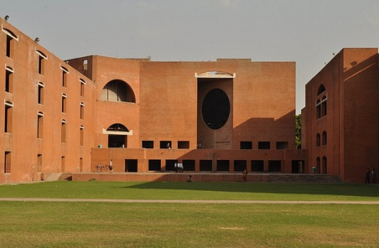 List of top MBA Colleges in India 2016