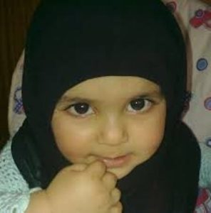 List of Cute Baby girl Islamic Names