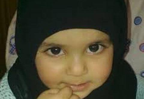 List of Cute Baby girl Islamic Names