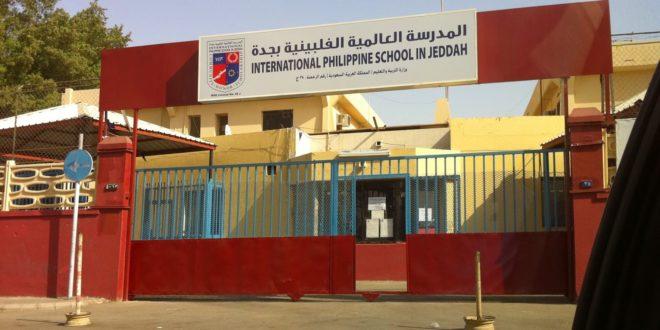List of International School in Philippine