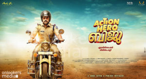 List of Malayalam Movies in Hindi Dubbed 2016