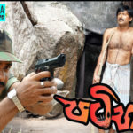 List of Sinhala Movies 2016