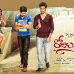 List of Top Telugu Movies 2016 in Hindi