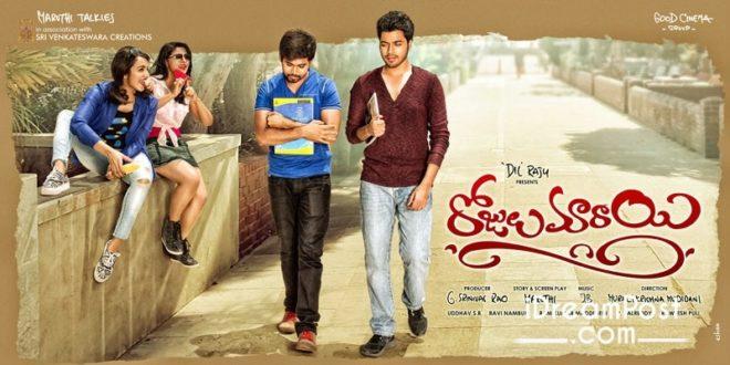 List of Top Telugu Movies List 2016