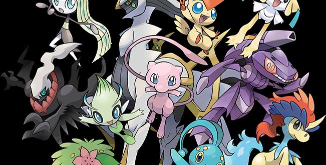 List of all legendary Pokemon 2016