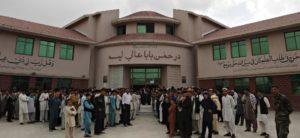 List of international medical schools in Afghanistan