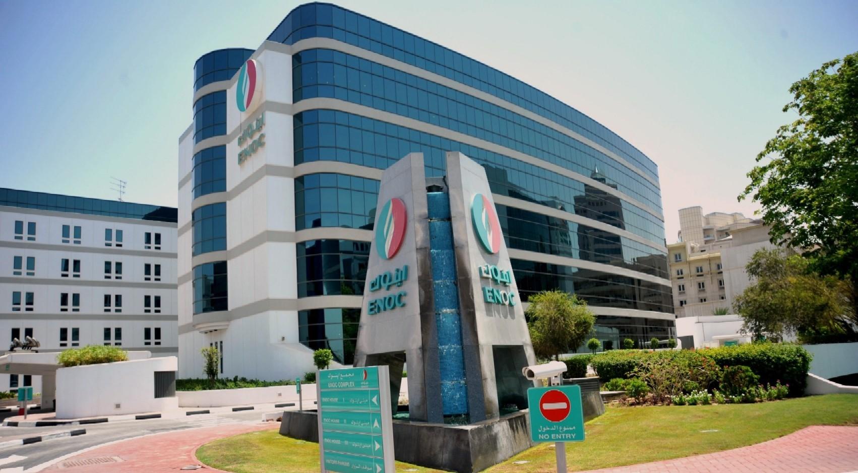 List of all Companies for Jobs in Dubai