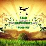 Pakistan National Independence Day 14 August 2016