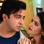 List of Bengali Movies 2017