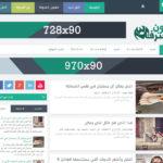 List of Blogger SEO News Templates