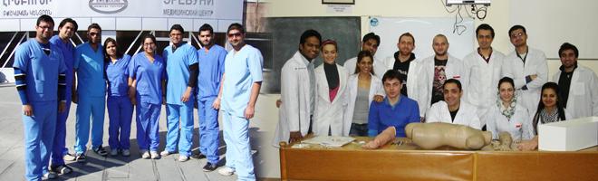 List of Medical Universities in Armenia