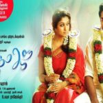 List of Tamil Movies 2017 Movies in Hindi Dubbed