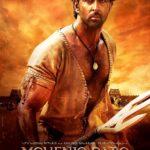 Bollywood Romantic Films 2016 List