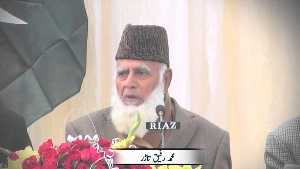 Muhammad Rafiq Tarar president of Pakistan
