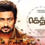 List of Tamil Movies in Hindi Language 2016