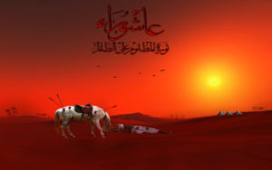9 Muharram New Wallpapers 2016