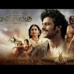 List of Prabhas upcoming movies 2017