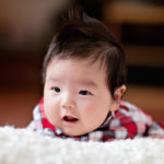 List of Japanese baby Boys Names
