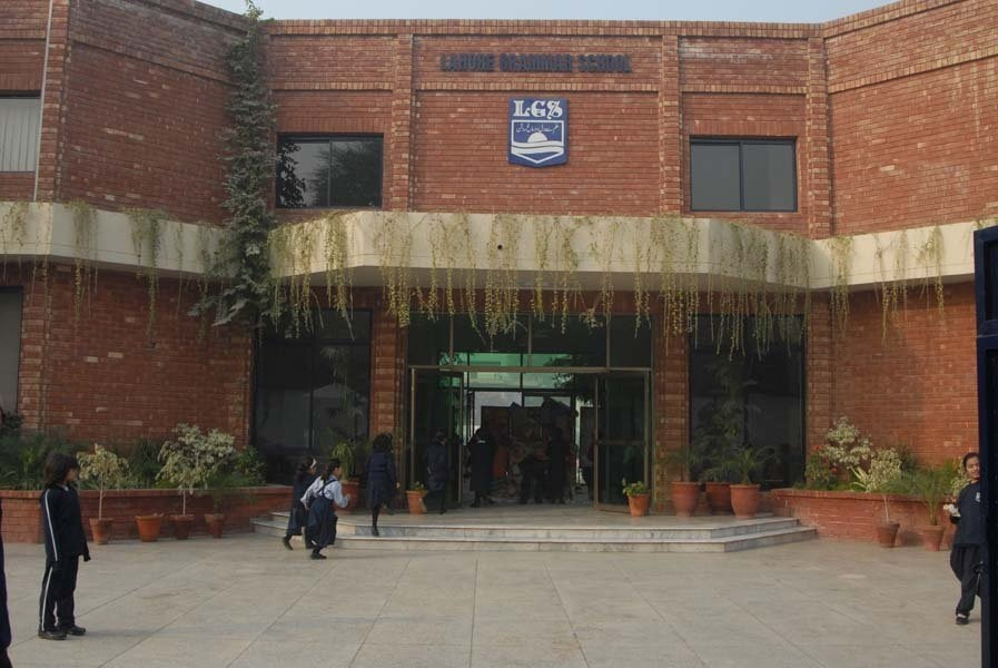 List of Top Private Schools in Lahore 2016