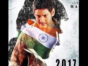 List of Mahesh Babu upcoming movies 2017