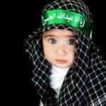 List of Shia New baby boys names 2016
