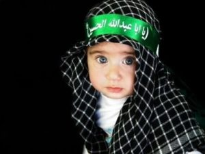 List of Shia New baby boys names 2016