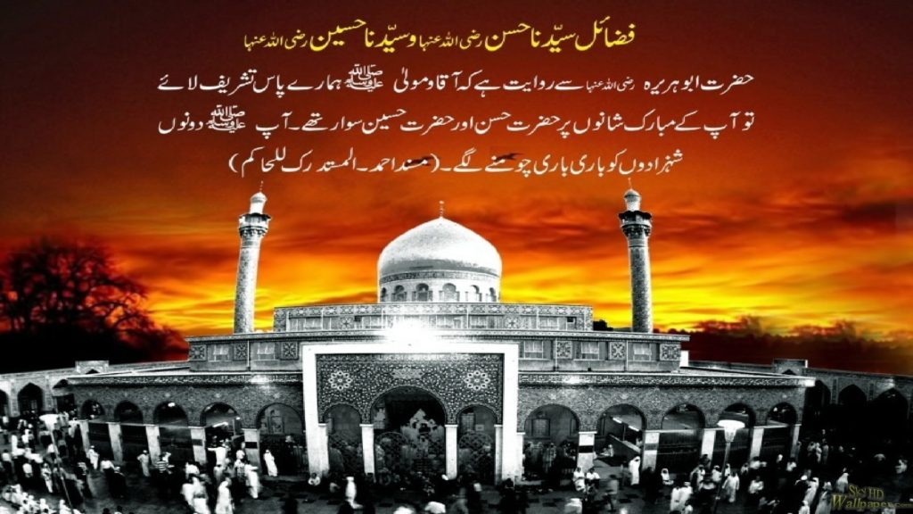 10 Muharram New Wallpapers 2016