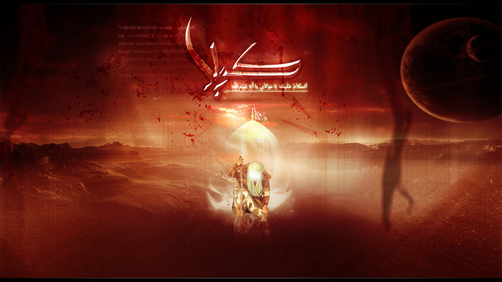 Non Muslim Perspective On The Revolution Of Imam Hussain: 10 Muharram HD Wallpapers 2016