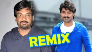 PURI JAGANNADH'S UPCOMING MOVIE