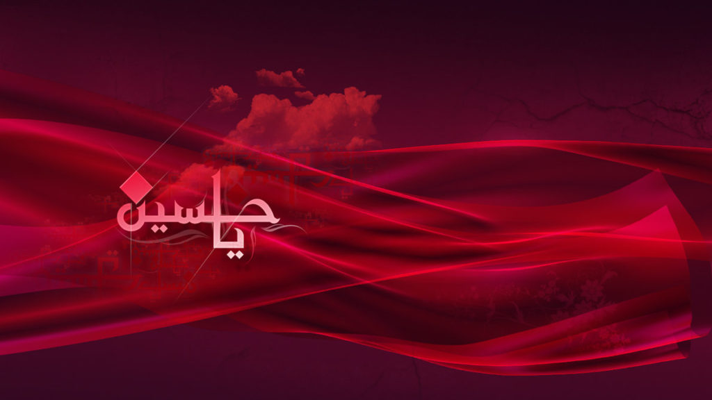 10 Muharram HD Wallpapers 2016