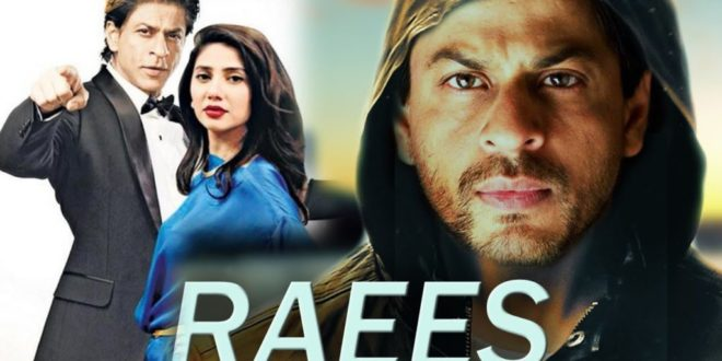 List of Mahira Khan upcoming Movies 2017