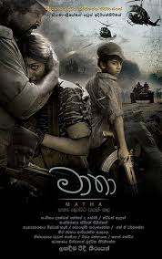 List of Sinhala Movies 2017