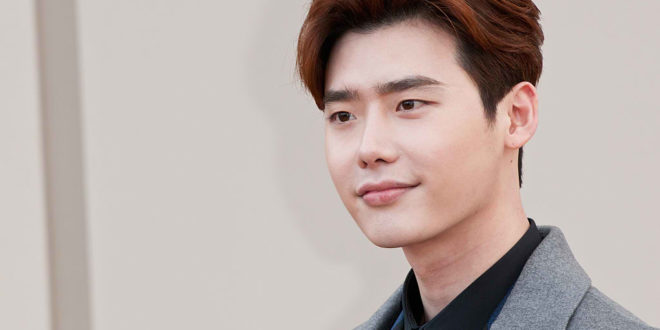 List of Lee Jong Suk upcoming movie 2017