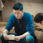 List of Yoo Ah In upcoming movies 2017