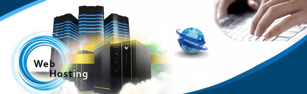 List of Best web hosting in Bahrain 2017