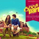 List of Kannada movies 2017