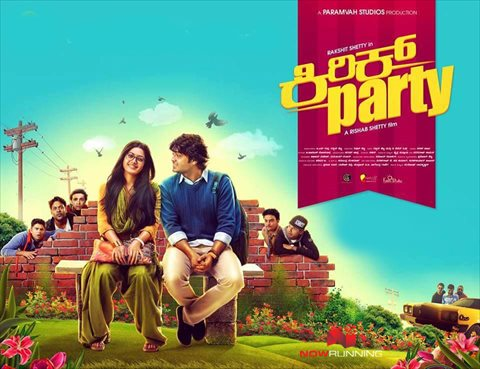 List of Kannada movies 2017