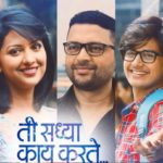 List of Marathi movies of 2017