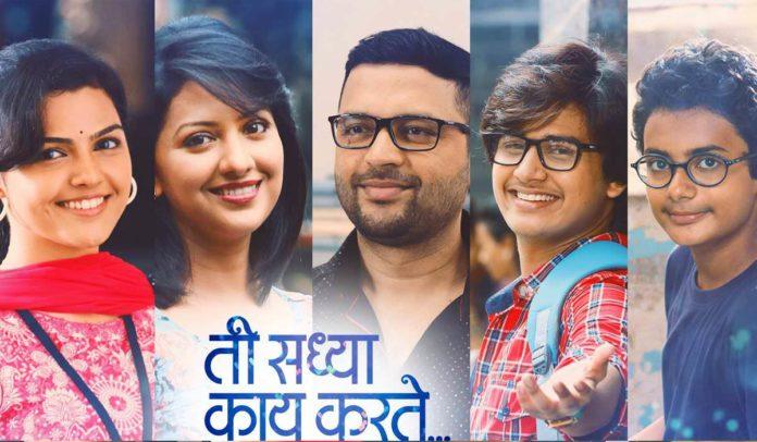 List of Marathi movies of 2017