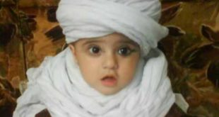 List of Pakistani Baby boy name with Meaning