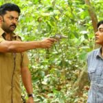 List of Malayalam movies of 2017