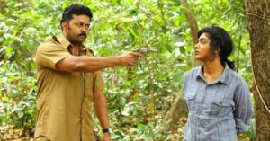 List of Malayalam movies of 2017