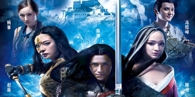 List of Chinese Movies 2017