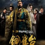 List of Chinese movies in Hindi Dubbed 2017