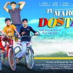 List of Gujarati movies 2017