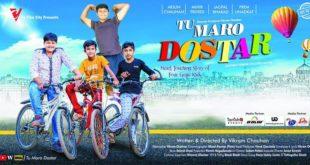 List of Gujarati movies 2017