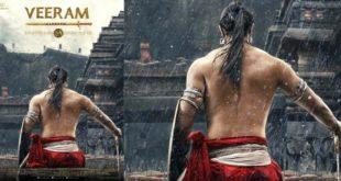 List of Malayalam Movies 2017