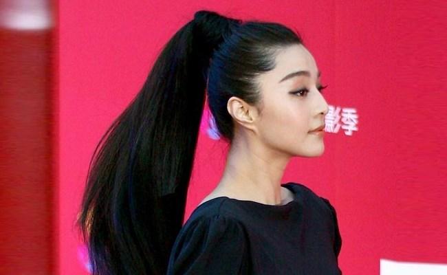 Asian bun short hair more than